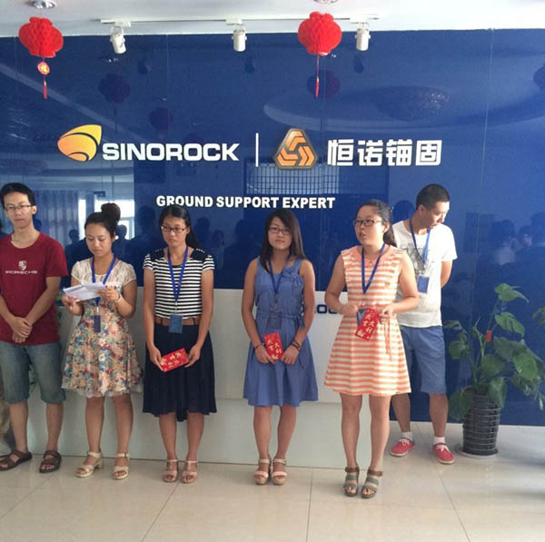 Sinorock Quality Month Activity is Continued