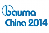 Shanghai Bauma Exhibition Will be Held in Nov. 25-28