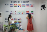 Shingle-Listing Ceremony of New Countries in Sinorock®