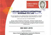 Sinorock® carries out ISO quality system management audit